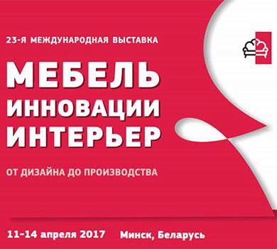 выставка-сайт-иконка