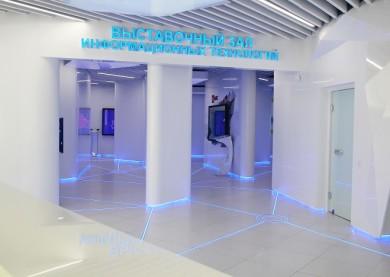 Выставочный центр «Белтелеком» — Галерея №1