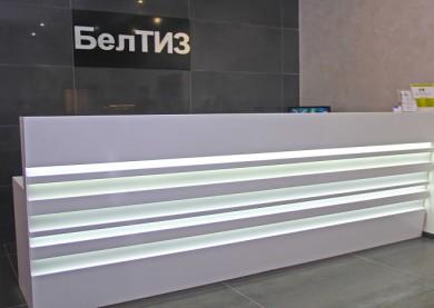 Офис «БелТИЗ», Минск